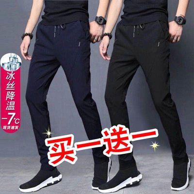 裤子男士夏季薄款休闲裤冰丝弹力男生宽松学生韩版潮流修身运动裤