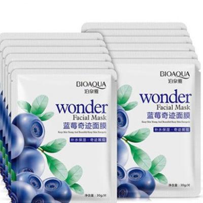 特卖 用美丽俏佳人推荐 20片泊泉雅蓝莓滋润面膜补水保湿护肤化妆