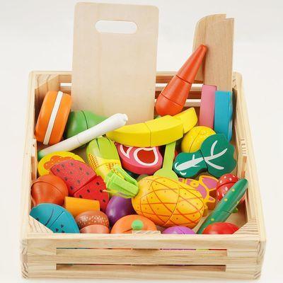 宝宝过家家玩具木制托盘磁性切水果蔬菜切切看儿童厨房切切乐
