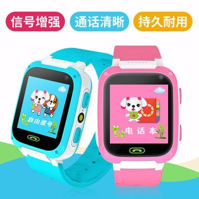 【儿童节礼物】智能电话手表学生通话定位闹钟男女孩多功能触摸屏