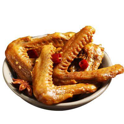 【烤翅8包-20包】报春辉烤翅鸭翅卤味肉类零食香辣麻辣味休闲小吃