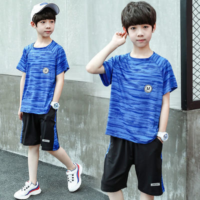 男童夏季速干衣套装2020新款男孩夏装篮球服儿童运动两件套中大童