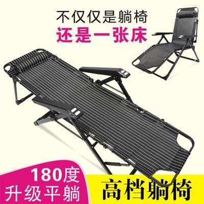办公午睡午休闲躺椅 180度平躺折叠床椅住院陪护床简易单人行军床