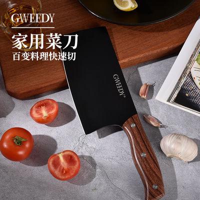 GWEEDY黑钻菜刀锋利不锈钢刀具黑刃厨房切片刀厨师家用切肉刀
