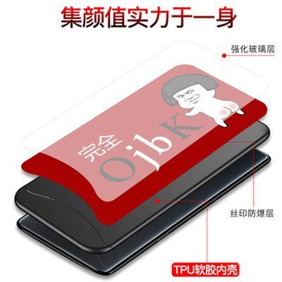 oppo findx手机壳玻璃A9/R17/R9/A7X/R15/R11s/Reno10倍变焦防摔