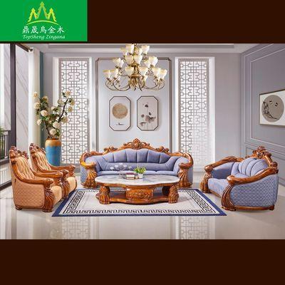 进口乌金木欧式真皮实木沙发客厅组合大户型豪华家具欧式别墅奢华