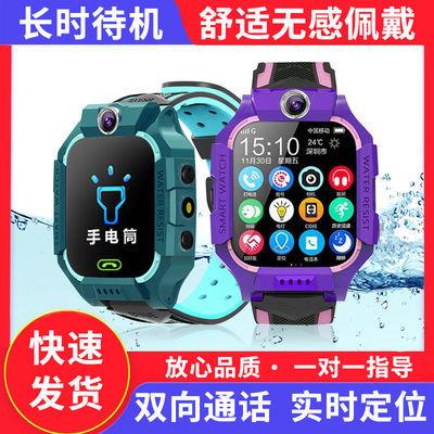 儿童电话手表学生多功能儿童电话手表智能儿童手表男女智能手表环