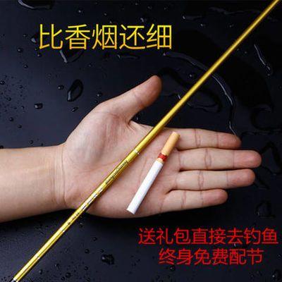 韧天鲫鱼竿日本碳素鲫鱼竿37调台钓竿手竿超轻超细极细钓鱼竿长节
