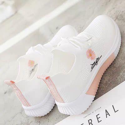 小白鞋女2020新款夏季透气网面韩版休闲运动鞋百搭轻便网鞋跑步鞋