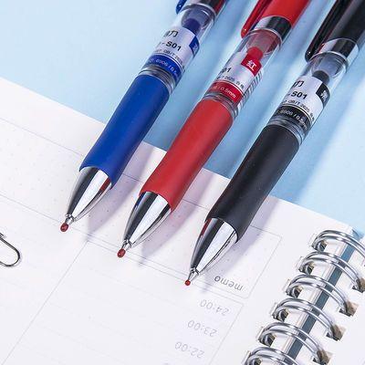 得力按动中性笔笔芯0.5签字笔蓝红黑色笔学生用碳素水笔书写签字