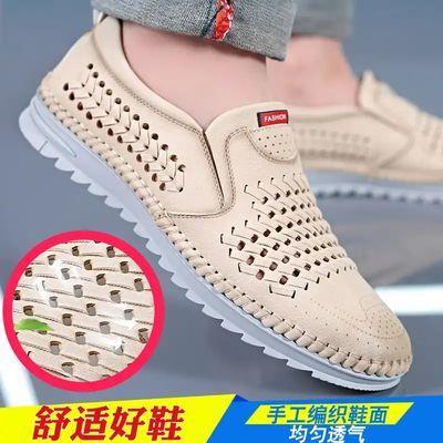 花花公子男鞋2020新款夏季休闲皮鞋男士鞋子凉鞋鞋韩版潮流