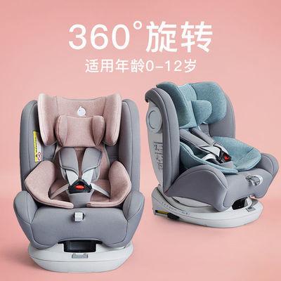 两只兔子儿童安全座椅汽车用0-4-12岁宝宝婴儿车载360度旋转可躺