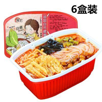 快速发货自热螺蛳粉280g/盒 自助自热懒人小火锅速食特价柳州正宗