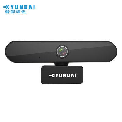现代HYUNDAI 智能高清摄像头外接带麦克风1080P美颜USB摄像头