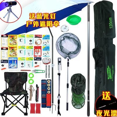 钓鱼竿套装渔具套装组合全套碳素长节竿台钓竿海竿垂钓用品钓具