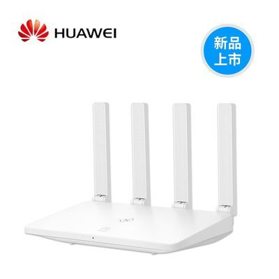 华为WS5102无线路由器千兆双频5G光纤1200m高速家用穿墙王大功率