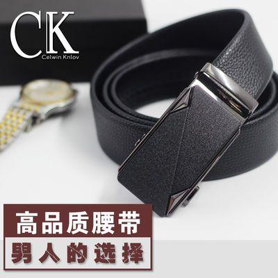 新款热卖真皮自动扣腰带男士高档皮带纯牛皮商务休闲腰带品质优选