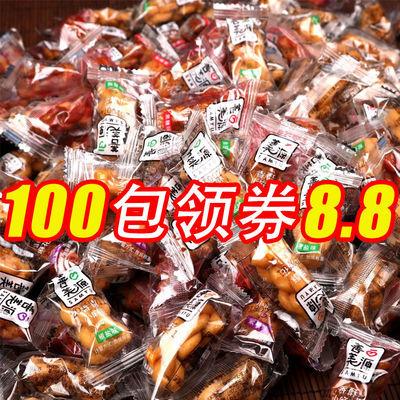 手工小麻花独立袋装小包装传统糕点休闲零食香酥椒盐蜂蜜味小麻花