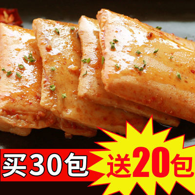 【亏本冲量】鱼豆腐特价零食豆干休闲鱼板食品麻辣网红小吃多规格