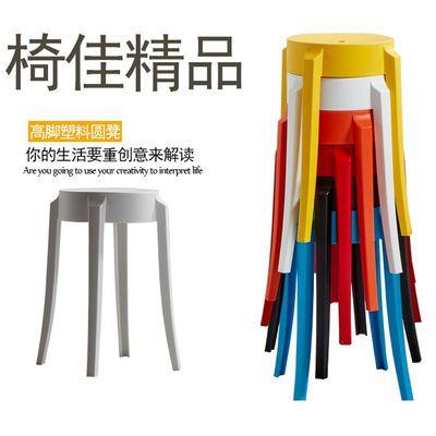 塑料凳子加厚成人家用餐桌现代简约北欧方圆凳浴室防滑高板凳椅子