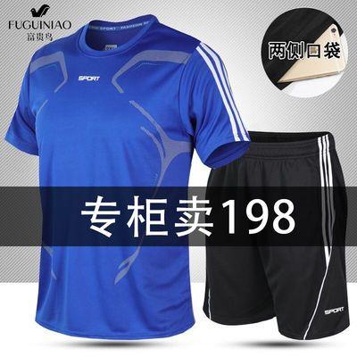 富贵鸟运动套装男夏季大码短裤短袖两件套速干透气休闲跑步T恤士