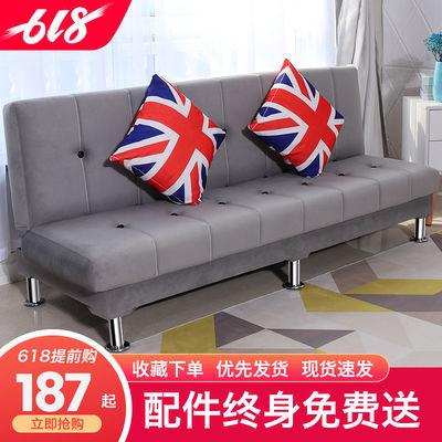 XINBAM鑫八闽沙发床两用小户型可折叠多功能沙发出租房客厅