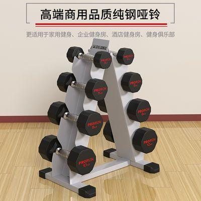 PROIRON纯钢哑铃男士健身房包胶固定家用商用摩擦焊哑铃套装组合