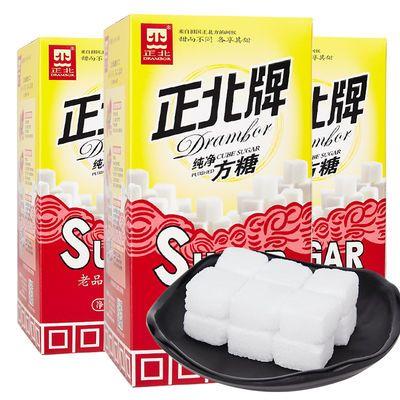 正北方糖纯净方糖400g×3盒咖啡方糖块奶茶花茶调糖优质白砂糖块