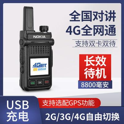 诺基亚终身免费4G全国不限距离公网对讲机手持插卡器车队物流车队