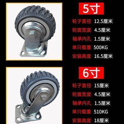 4寸5寸6寸8寸脚轮重型聚氨酯PU万向轮烽火轮货架推车脚轮万向轮子