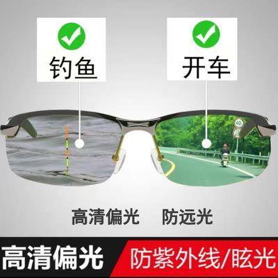 日夜两用太阳镜高清偏光变色男士墨镜驾驶开车钓鱼防紫外线司机镜