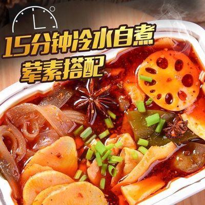 琪馨重庆懒人自加热小火锅速食火锅网红重庆酸辣粉自热米饭零食