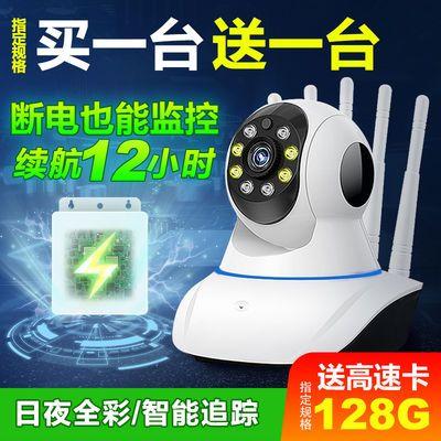 断电续航高清无线WIFI摄像头监控家用手机远程360度全景套装夜视