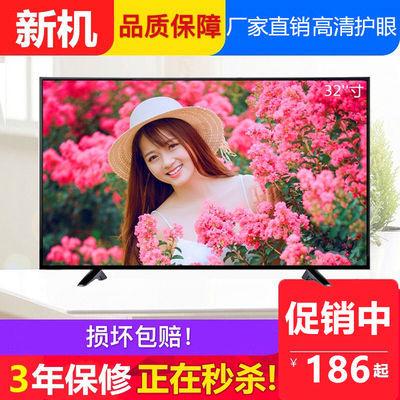 特价全新17/19/22/24/26/28/32英寸网络智能wifi液晶高清小电视机