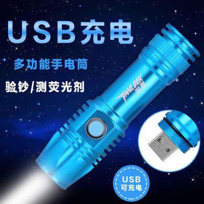 荧光剂检测笔365nm紫光灯莹银白光专用验钞紫外线玉石测试手电筒