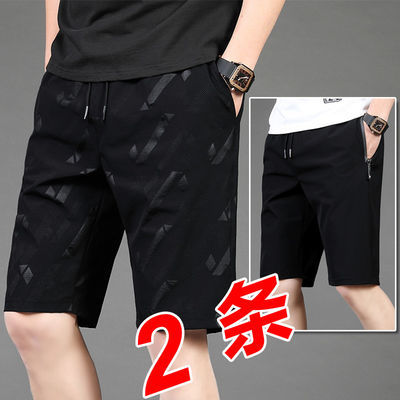 夏季冰丝短裤男薄款运动速干五分裤宽松直筒休闲裤沙滩七分大裤衩