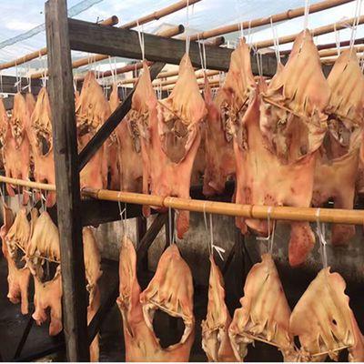 干腊肉咸猪头肉年货猪脸半片装1.5-2斤盐城步凤农家自制风