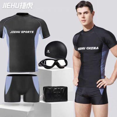 泳裤男成人五分平角速干温泉大码游泳裤装备专业泳衣男士游泳套装