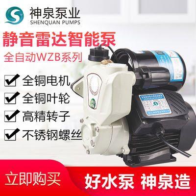 自吸泵家用全自动静音220v小型自来水管道增压泵抽水机吸水加压泵