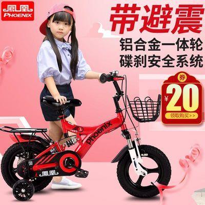 凤凰儿童自行车男孩2-3-5-6-7-10岁宝宝小孩脚踏单车女孩14/16寸