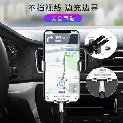 网红汽车载手机支架座新款重力卡扣式全自动多功能出风口导航支架