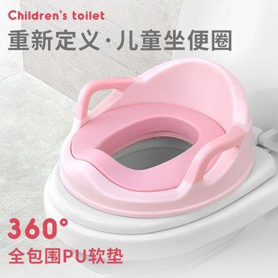 PU软垫儿童坐便圈儿童马桶圈宝宝马桶圈大马桶上放的宝宝坐便圈