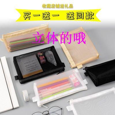 韩国简约透明网纱笔袋收纳袋学生考试专用笔袋大容量文具袋文具袋