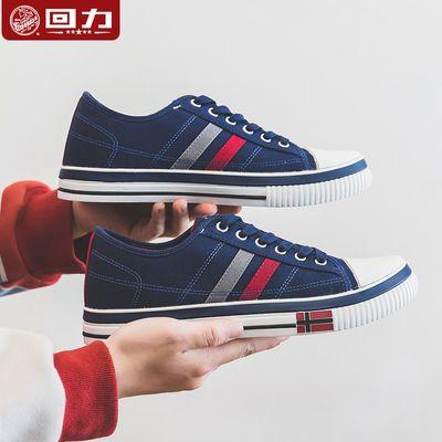 回力帆布鞋男士运动休闲鞋透气情侣学生韩版潮板鞋夏季低帮鞋子男