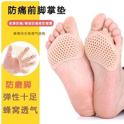 高跟鞋鞋垫女脚垫前脚掌垫硅胶防痛垫防滑垫蜂窝前掌垫加厚半码垫