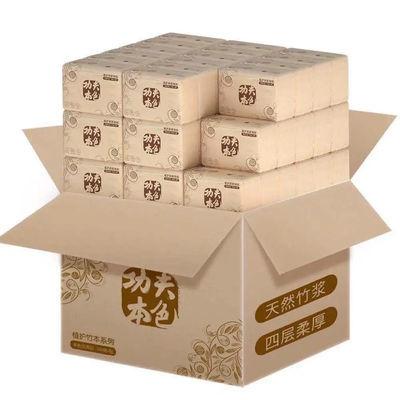 家庭装24包植护纸巾抽纸高端竹浆本色卫生纸餐巾纸面纸巾四层加厚