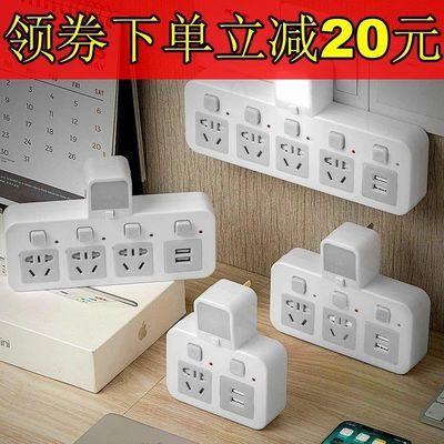 创意无线插座转换器独立开关夜灯电源一转二三四五多孔智能双USB