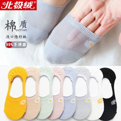 袜子女韩版短袜浅口船袜女夏季薄款隐形袜硅胶防滑吸汗透气棉袜