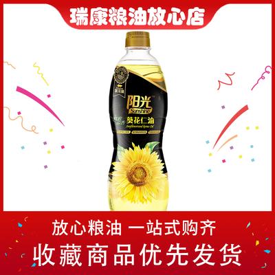 金龙鱼阳光鲜榨原香葵花仁油900ml 小瓶油食用油收藏商品优先发货