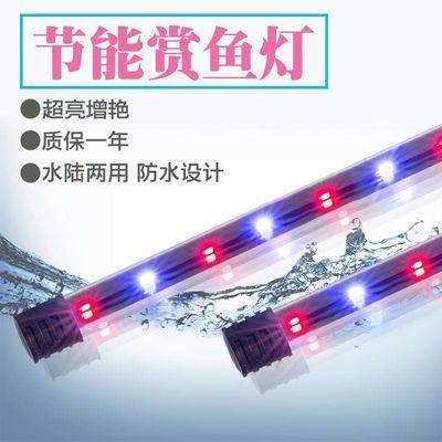 可防水超亮鱼缸灯led灯三基色小型节能水族箱水草照明灯潜水灯